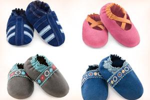 выбрать детскую обувь