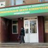 Роддом №5 Алтайский перинатальный центр
