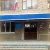 Роддом 5 г. Владивосток