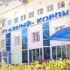 Городская больница no 1 г барнаул