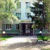 Роддом городской г. Белгород