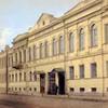 Роддом Перинатальный центр г. Рыбинск