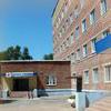 Роддом при ГБ №1 г. Волгодонск